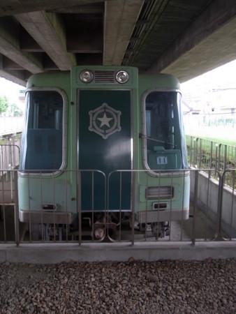[鉄道][札幌]