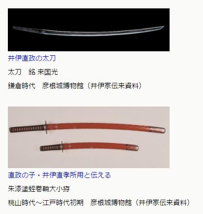 f:id:jinchankun:20170703141146j:plain