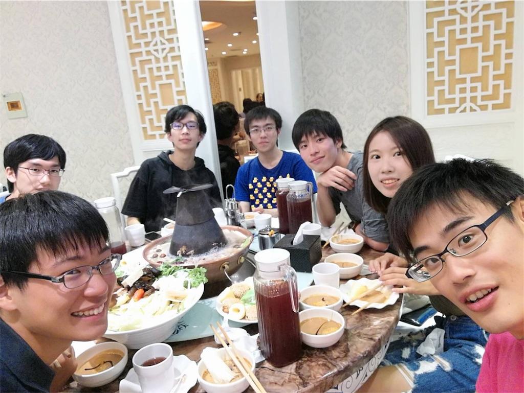 f:id:jingforum2017:20170918095957j:image