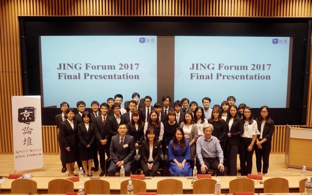 f:id:jingforum2017:20171010125329j:image