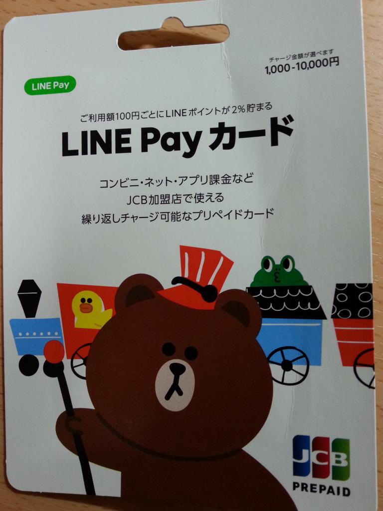 f:id:jinhee:20170321084353j:plain