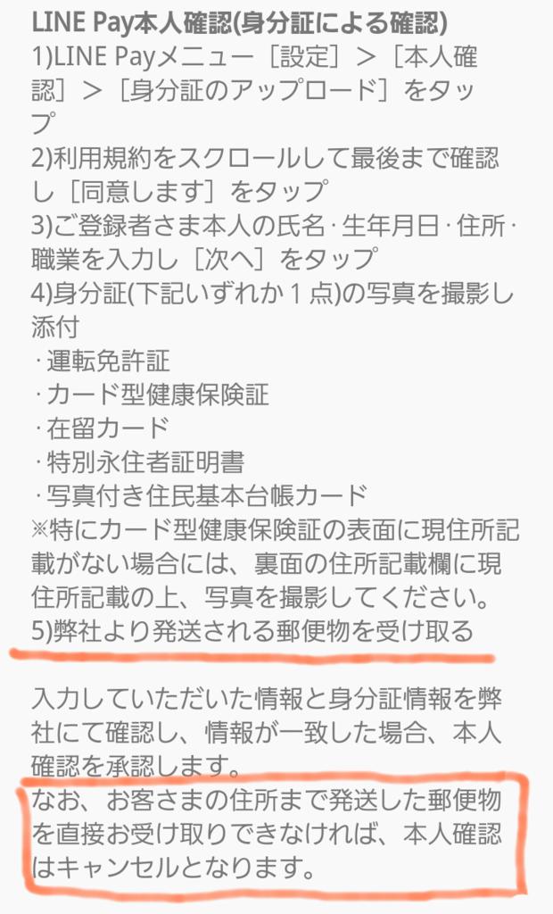 f:id:jinhee:20170321141802p:plain