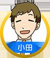 f:id:jinjibu-jinko:20191113103340p:plain