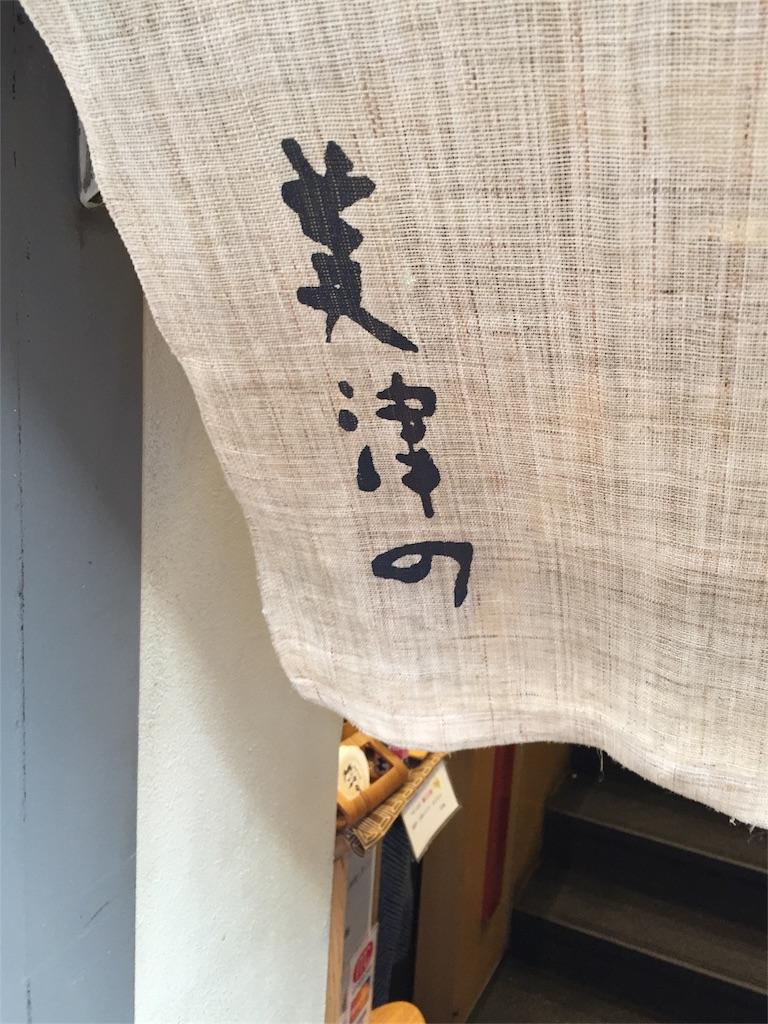 f:id:jinjin1219:20170516085951j:image