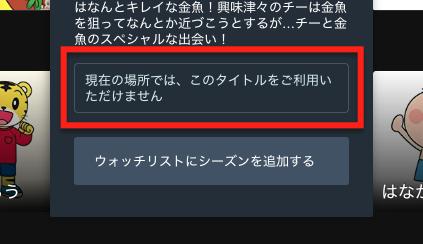 f:id:jinjin442:20181102163038p:plain