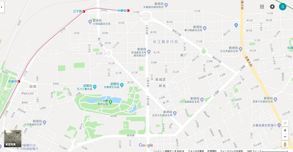 サッカー満州国代表