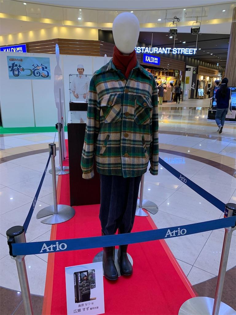 f:id:jinjinchang:20190923170805j:image