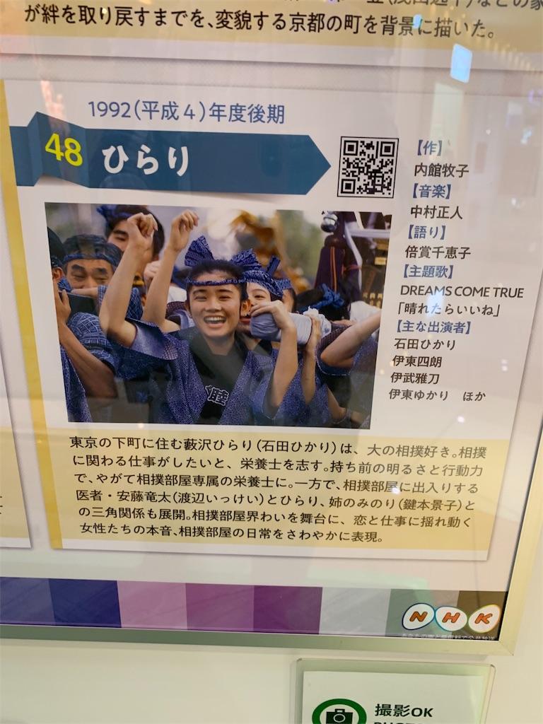 f:id:jinjinchang:20190923171118j:image