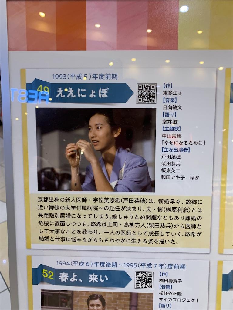 f:id:jinjinchang:20190923171158j:image