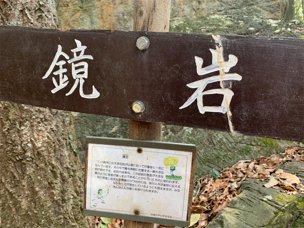f:id:jinjinchang:20210227193646j:image
