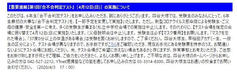 f:id:jinjing1120:20200403194152j:plain