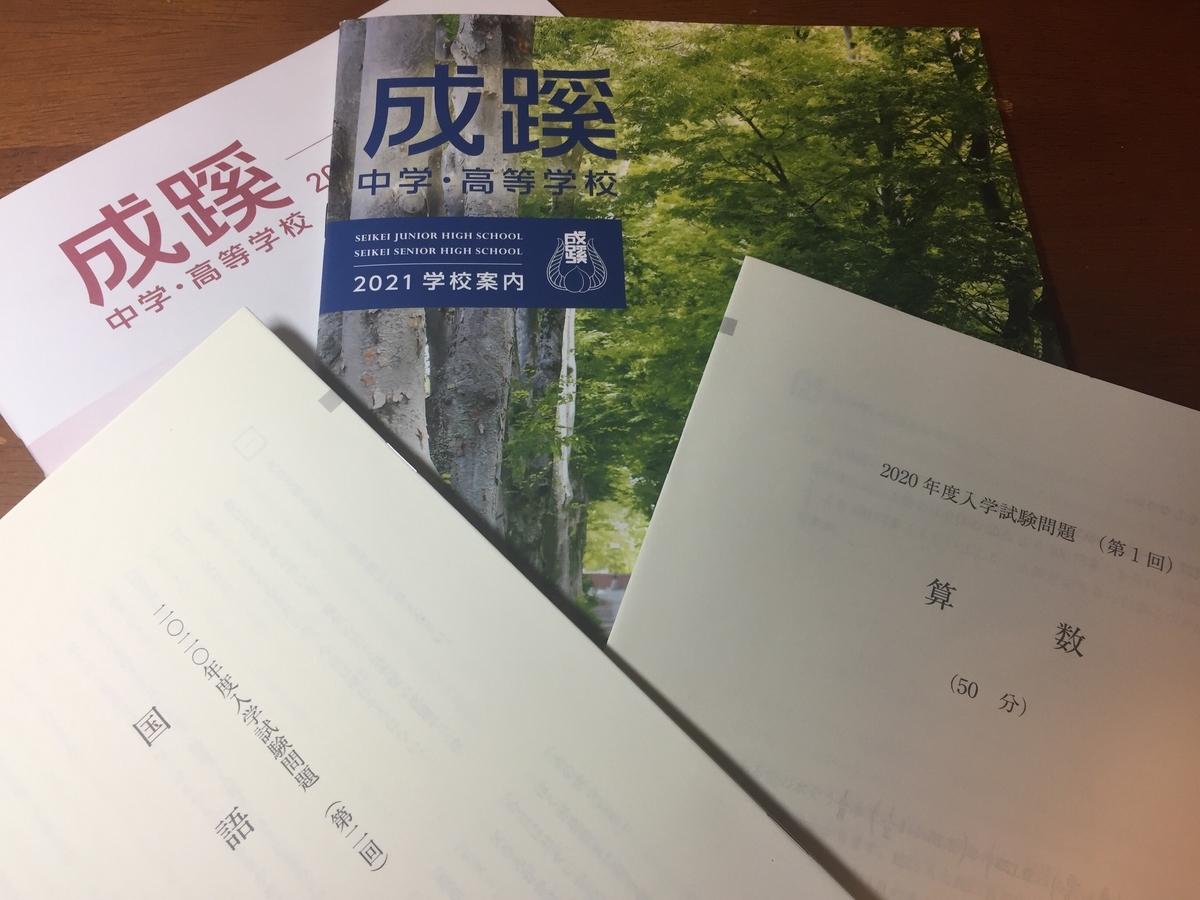f:id:jinjing1120:20200620212012j:plain