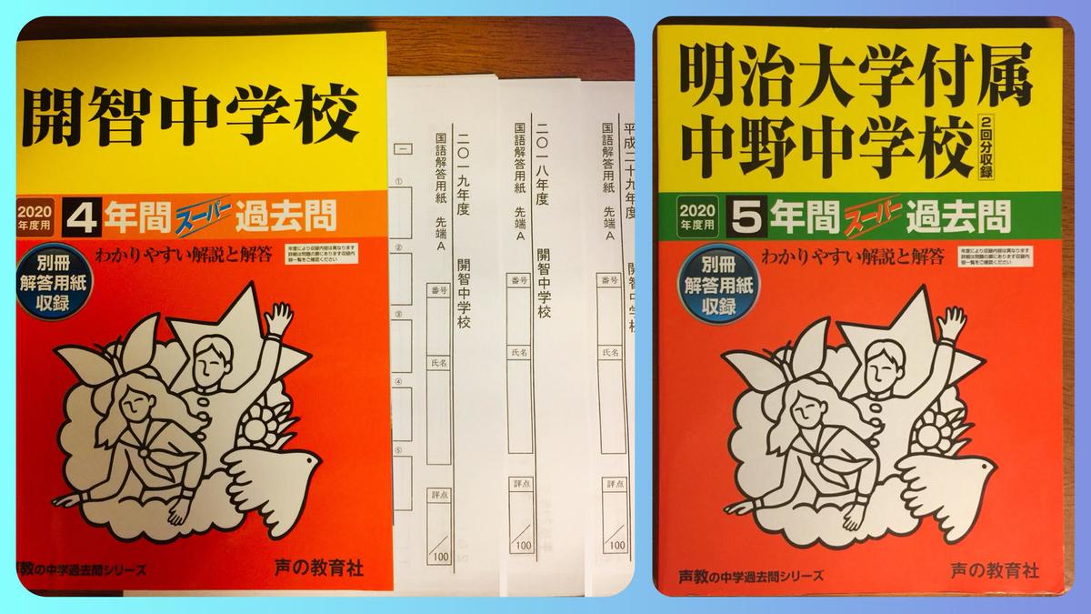f:id:jinjing1120:20201027100654j:plain