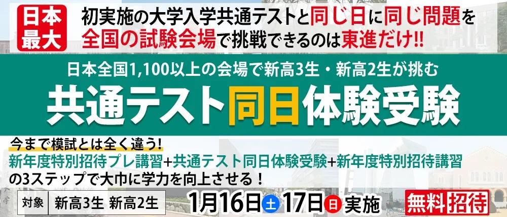 f:id:jinjing1120:20210117130308j:plain
