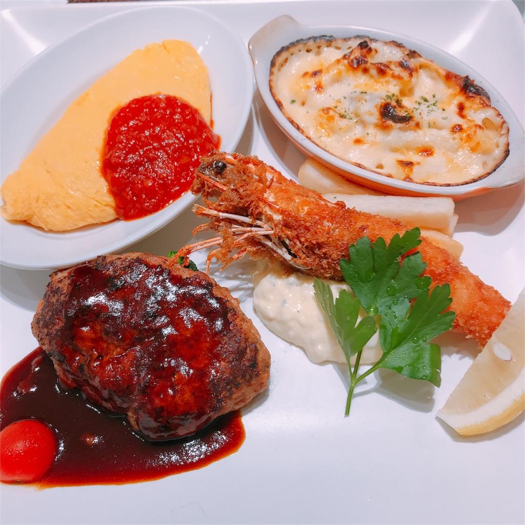 f:id:jinjya-curry:20190610093608j:image