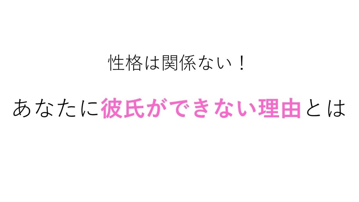 f:id:jinjya-curry:20190703144031j:plain