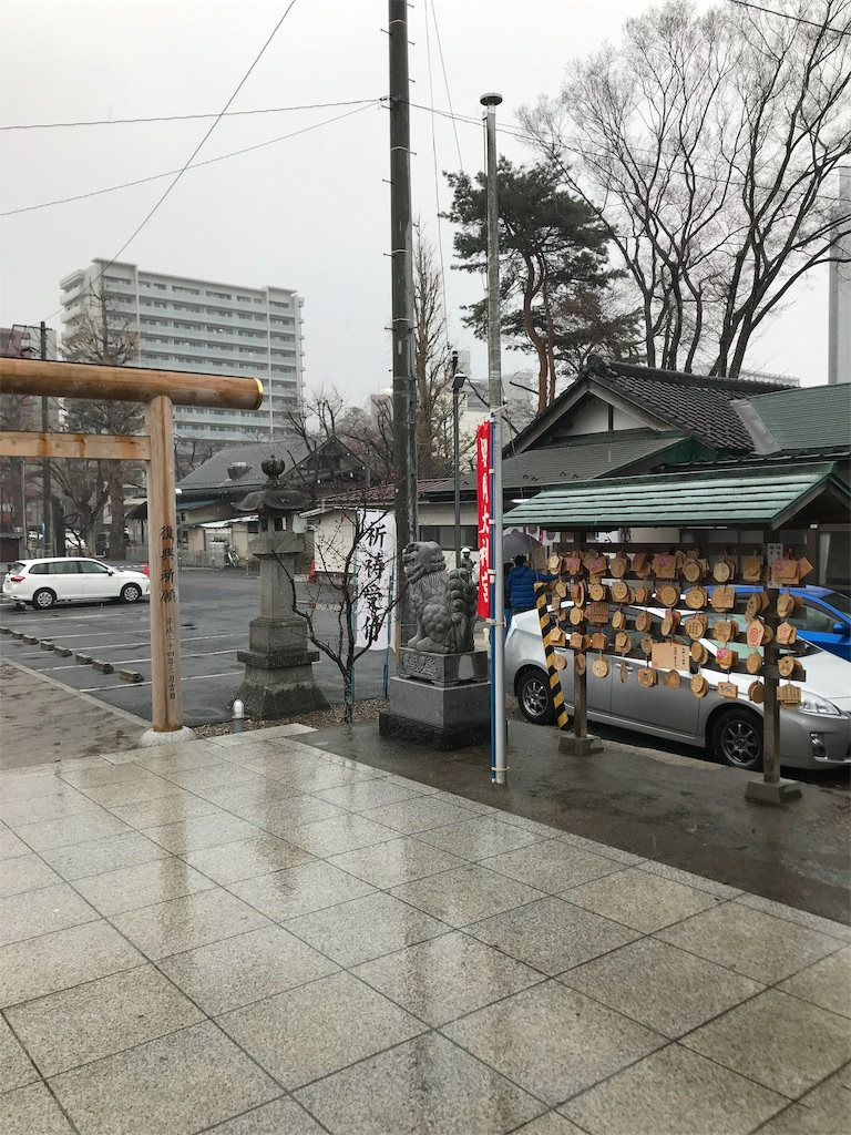 f:id:jinjyaheikou:20190401065122j:image