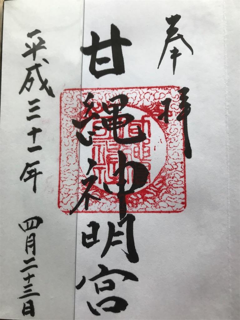 f:id:jinjyaheikou:20190424124026j:image