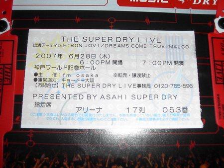 f:id:jinkan_mizuho:20070701163604j:image