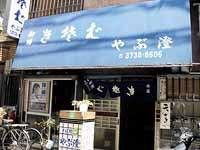 f:id:jinkan_mizuho:20070827035012j:image