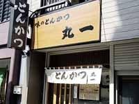 f:id:jinkan_mizuho:20070827035219j:image