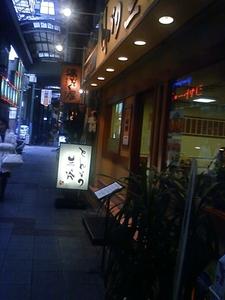 f:id:jinkan_mizuho:20080119103956j:image