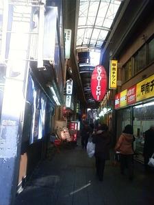 f:id:jinkan_mizuho:20080119105914j:image