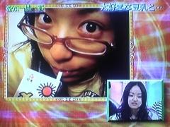 井上真央@新堂本兄弟(06/04/17)2