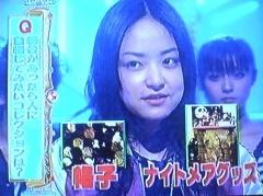 井上真央@新堂本兄弟(06/04/17)