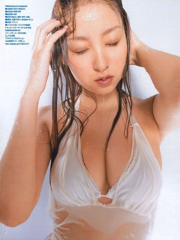 木口亜矢の画像 p1_4