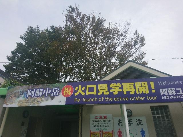 f:id:jinkou-kansethu:20190921151108j:image