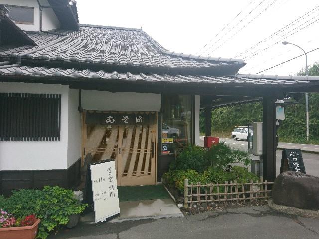 f:id:jinkou-kansethu:20190921232326j:image
