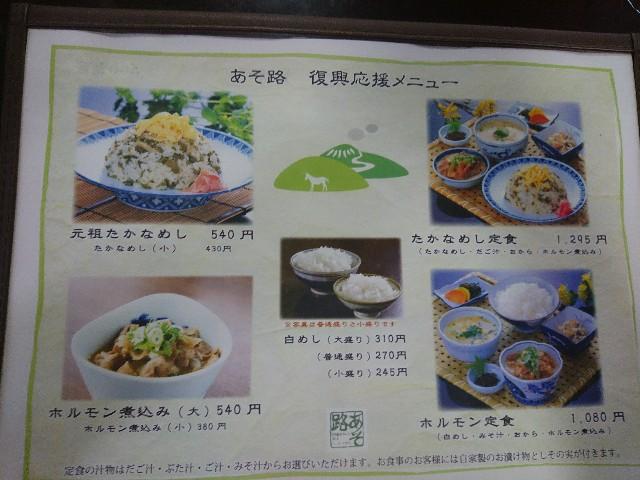 f:id:jinkou-kansethu:20190921233311j:image