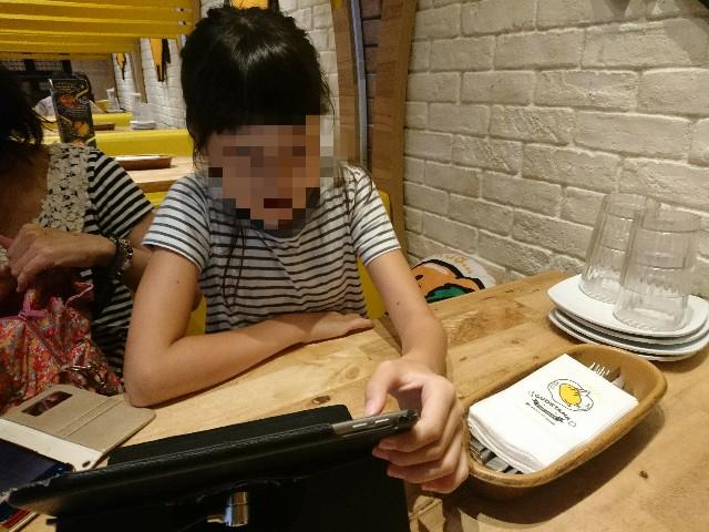 f:id:jinkou-kansethu:20191018105758j:image