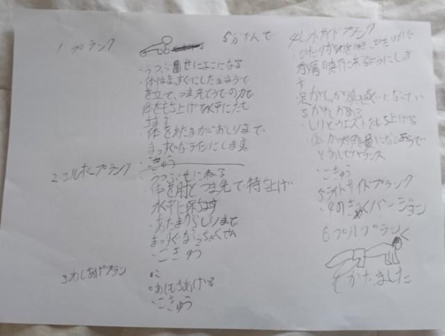 f:id:jinkou-kansethu:20191103145004j:image