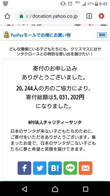 f:id:jinkou-kansethu:20191107210051j:image