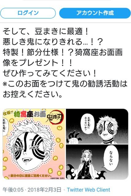 f:id:jinkou-kansethu:20200203061533j:image
