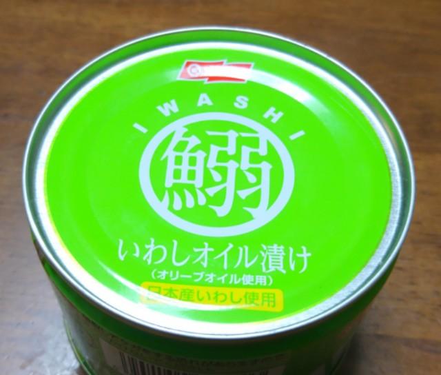 f:id:jinkou-kansethu:20200205222731j:image