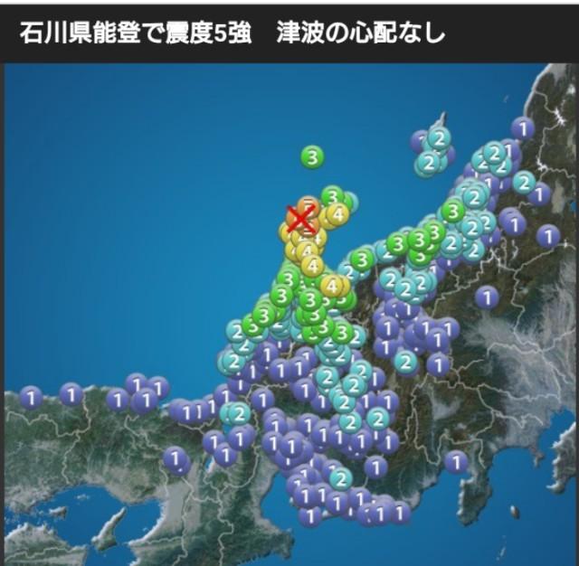f:id:jinkou-kansethu:20200313062309j:image