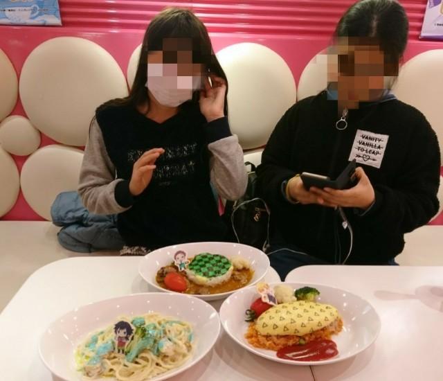 f:id:jinkou-kansethu:20200315093401j:image