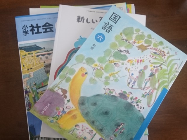 f:id:jinkou-kansethu:20200502120241j:image
