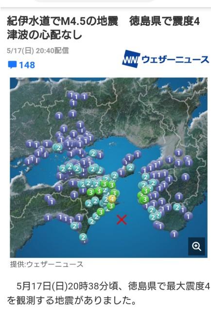 f:id:jinkou-kansethu:20200517205701j:image