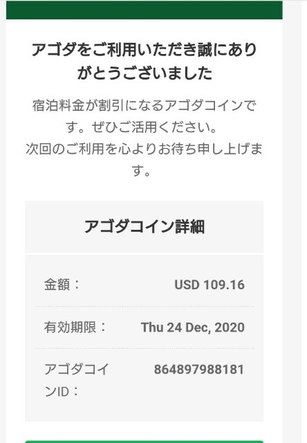 f:id:jinkou-kansethu:20200624201553j:image