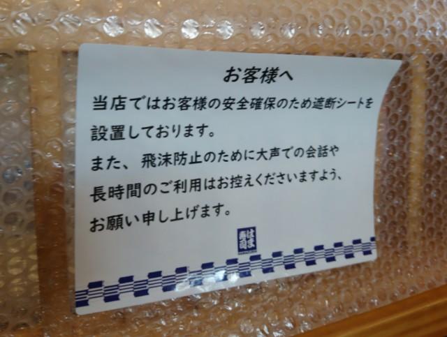 f:id:jinkou-kansethu:20200625104736j:image