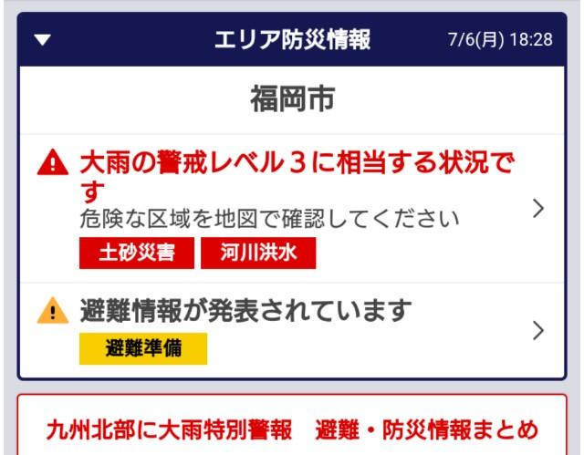 f:id:jinkou-kansethu:20200706184143j:image