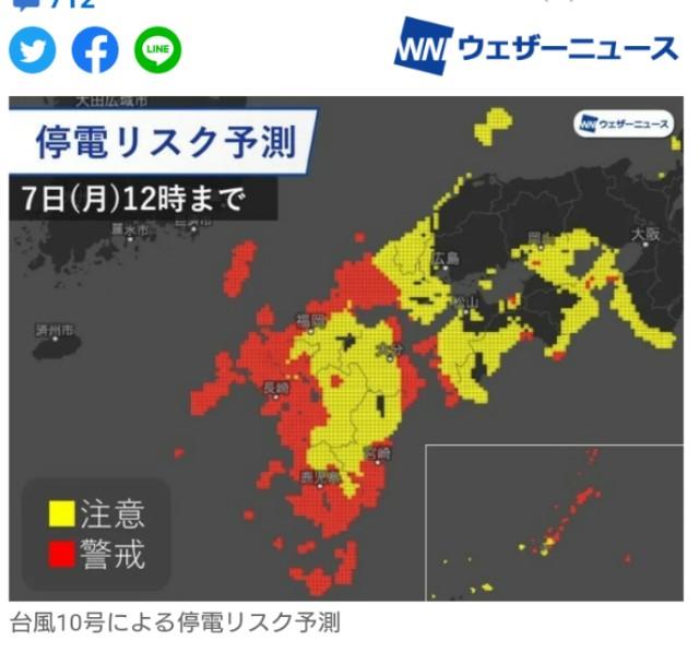 f:id:jinkou-kansethu:20200903212412j:image