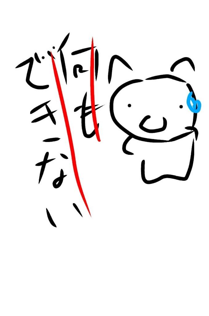 f:id:jinn27b:20170506153858j:plain