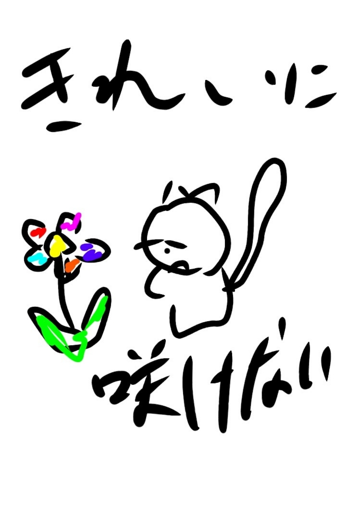 f:id:jinn27b:20170506154338j:plain