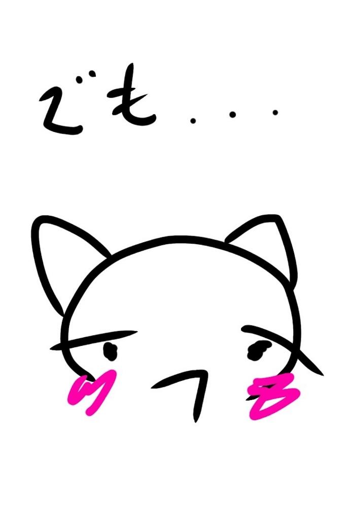 f:id:jinn27b:20170506154418j:plain