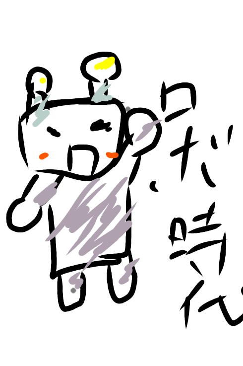 f:id:jinn27b:20170508004014p:plain